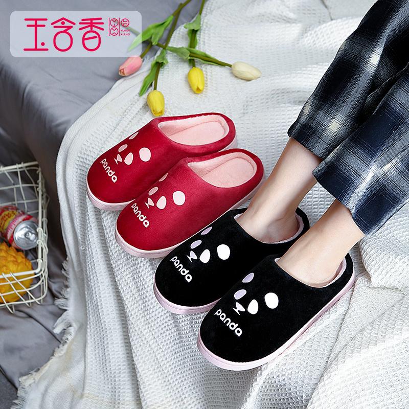 卡通棉拖鞋情侣女室内月子秋冬季保暖可爱冬天居家包跟男毛拖鞋