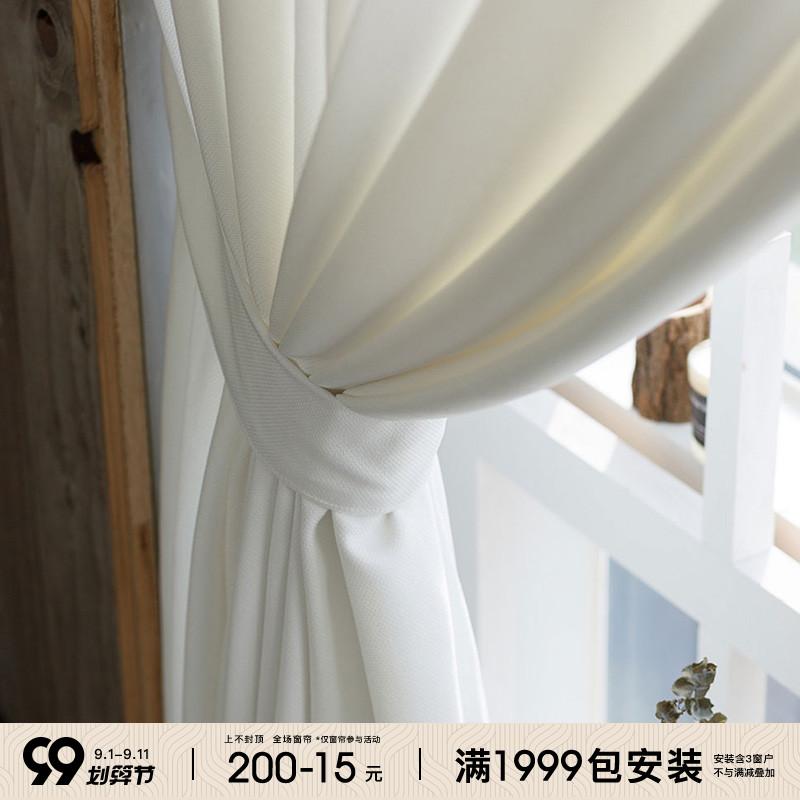 北欧ins纯白色棉麻窗帘成品半遮光布卧室客厅现代直播帘加厚简约
