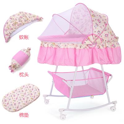 婴儿摇篮床小摇床新生儿床摇摇床带蚊帐多功能安抚bb床带滚轮睡篮