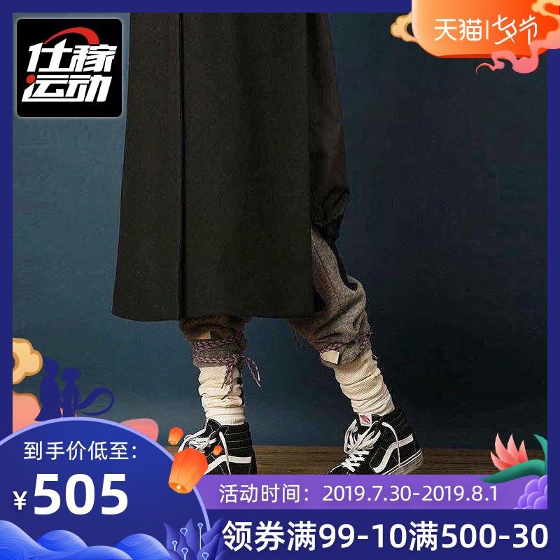 正品VANS範斯經典款高幫Sk8-Hi男鞋女鞋黑白滑板鞋 VN-0D5IB8C