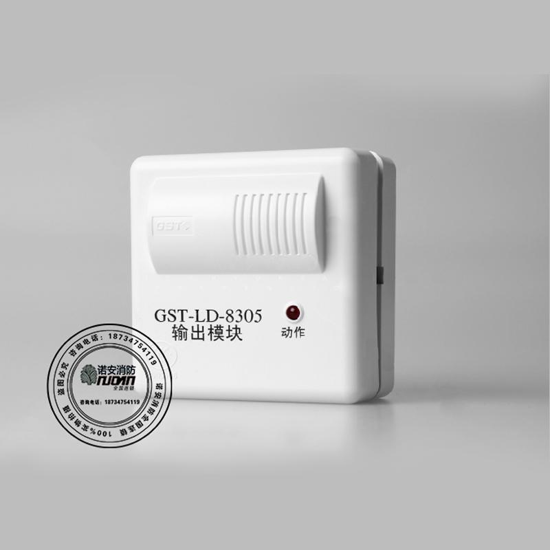 海湾广播模块GST-LD-8305消防广播切换输出扬声器监视模块
