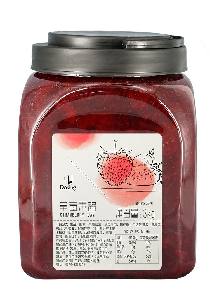盾皇草莓酱3kg 草莓果粒酱圣代冰淇淋淋酱冰沙冰粥专用 奶茶原料高清大图