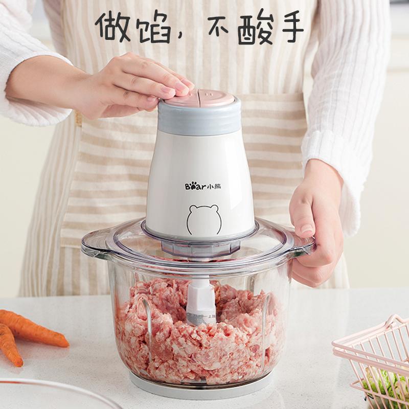 小熊绞肉机家用电动小型碎菜打肉绞馅蒜泥料理搅拌电器官方旗舰店