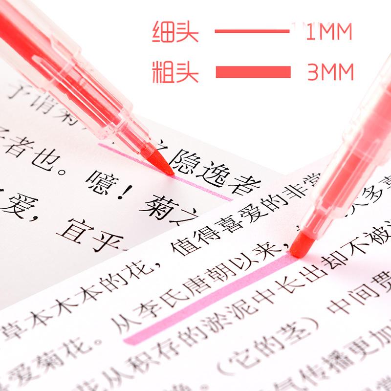 得力荧光笔标记笔学生用糖果色记号笔莹光彩色笔粗划重点套装办公