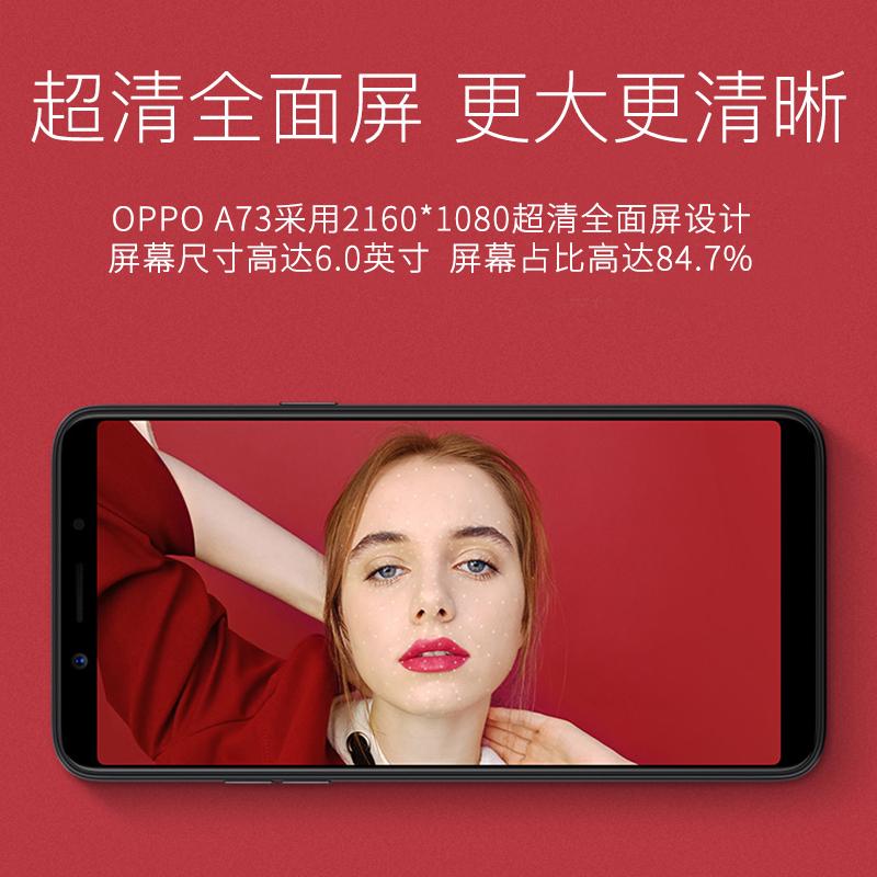 能良官方旗舰店 a77 a1 a79 高配版 a73t 正品 手机全新机 oppoa73 A73 OPPO 分期免息 送背包 当天发
