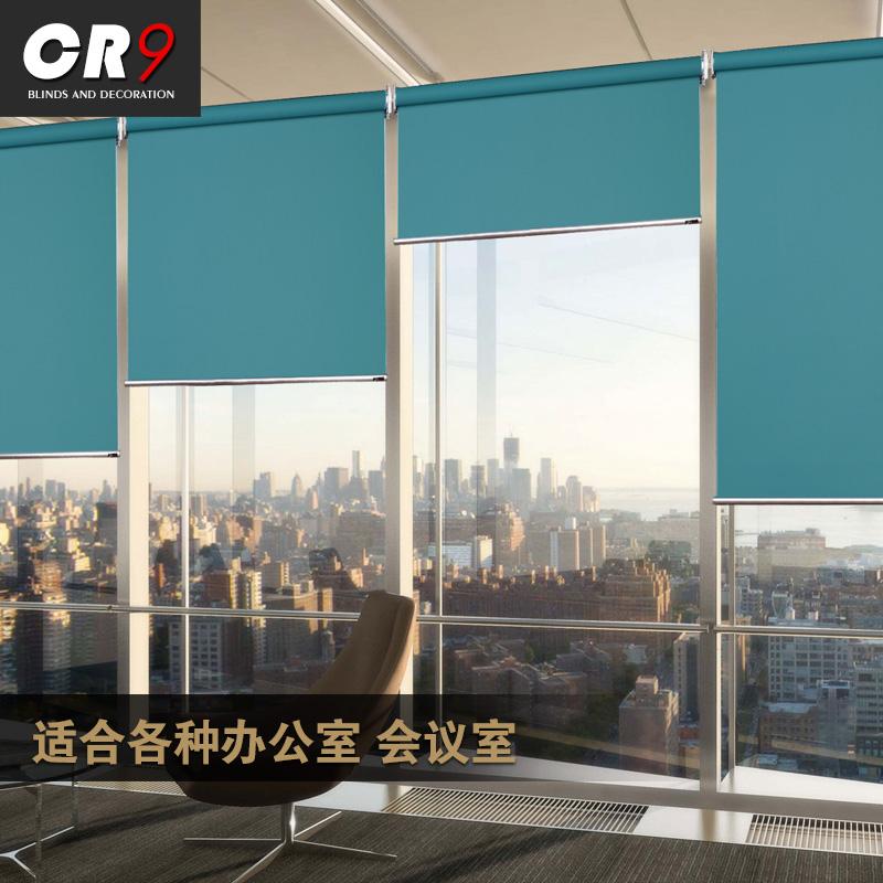 CR9卷帘窗帘遮光遮阳定制 办公室卫生间浴室防水厨房客厅卧室阳台