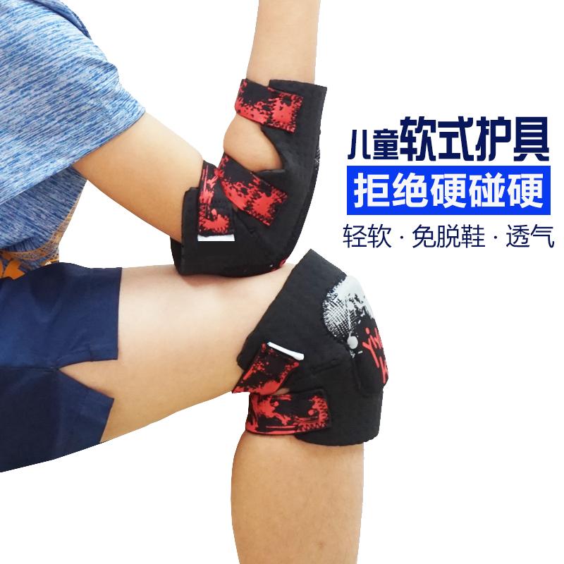 宝宝防摔骑行轮滑板车溜冰鞋户外运动护肘护膝全套装头盔儿童护具