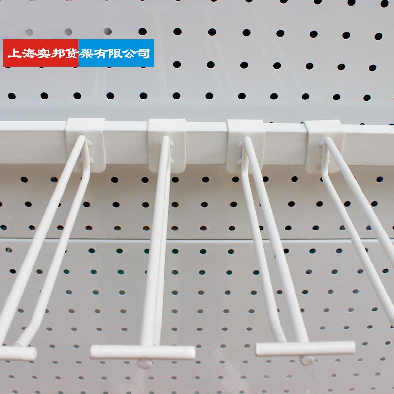 实邦货架挂钩横杠挂钩超市食品槽板挂钩双线挂钩加厚加粗买送