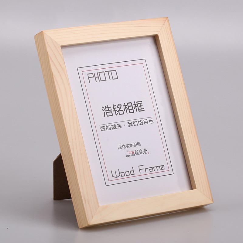 实木质相框挂墙摆台创意欧式7寸6 8 16A4a3 10寸儿童影楼画框批发