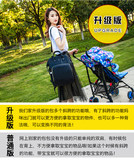 Fashion Mummy bag mother bag large capacity multi-purpose shoulder bag diagonal mom pregnant women go out to backpack Baoma