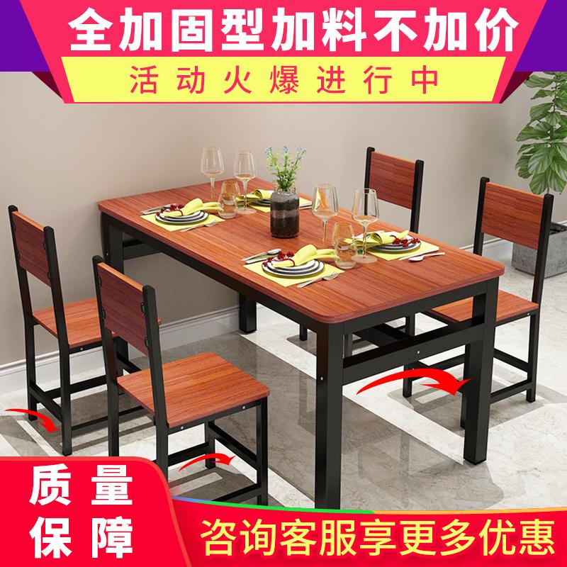 面馆食堂小吃店饭店桌