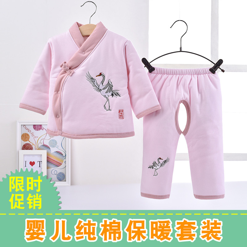 天天特价婴儿棉衣新生儿春秋加薄棉外套宝宝3-6个月两件套棉春秋