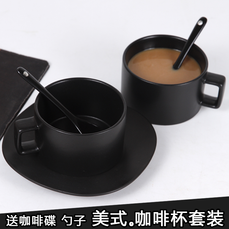 創意歐式小奢華咖啡杯黑色陶瓷杯子帶碟勺ins北歐風格咖啡杯套裝