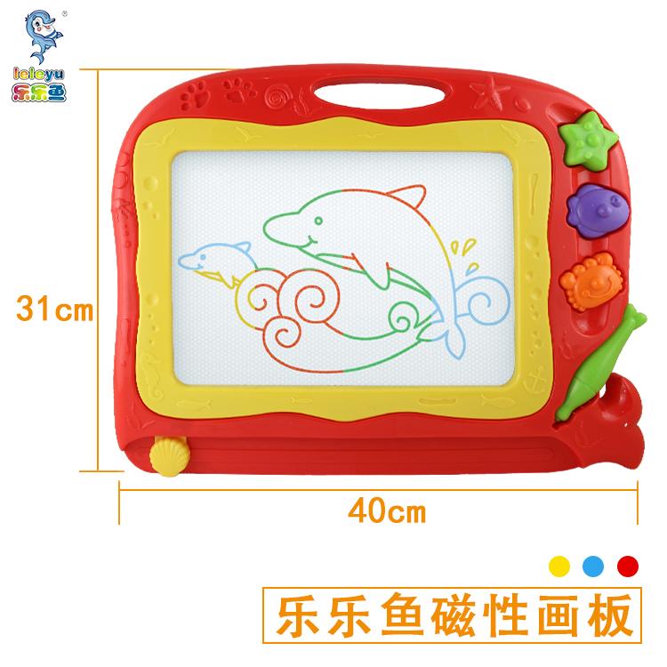 乐乐鱼画板儿童磁性涂鸦板宝宝1-3岁绘画板婴儿玩具彩色写字板