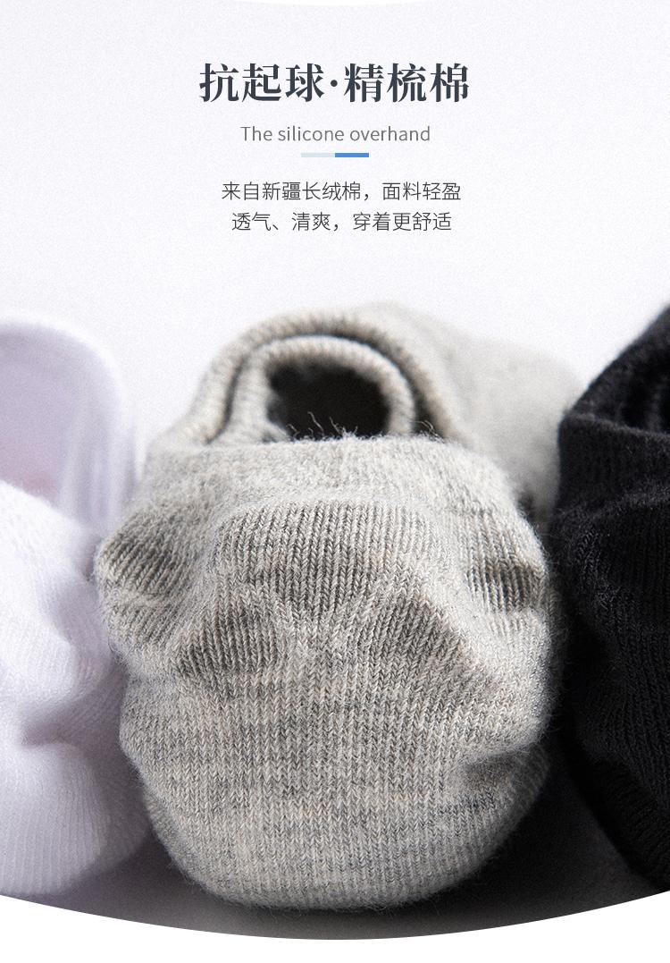男士船袜纯棉防臭隐形袜夏季超薄浅口男袜低帮网格短袜夏天大码潮【图2】