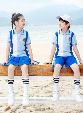 小学生班服男童夏季短袖校服运动套装女童毕业服幼儿园园服演出服
