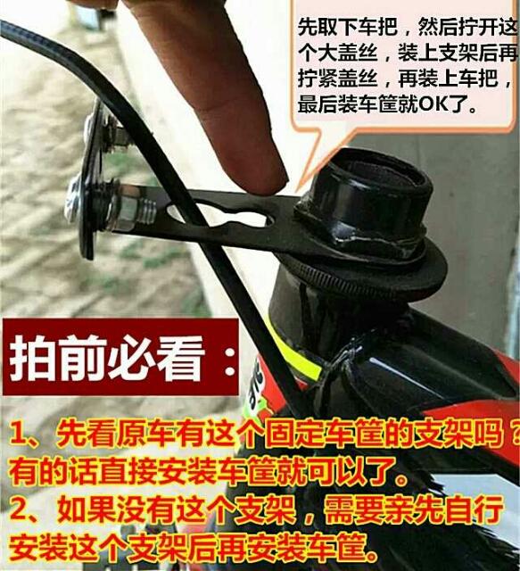 车筐 儿童自行车铁丝前车筐 车篮子小孩童车置物筐兜通用配件包邮