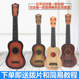 Children's small guitar toy Ukulele can play mini beginner simulation woodgrain musical instrument model boys and girls