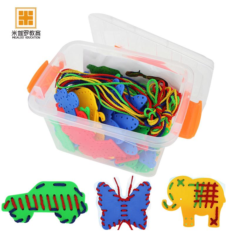 宝宝穿线板积木早教玩具儿童穿线穿绳积木绕珠益智玩具 3-6周岁