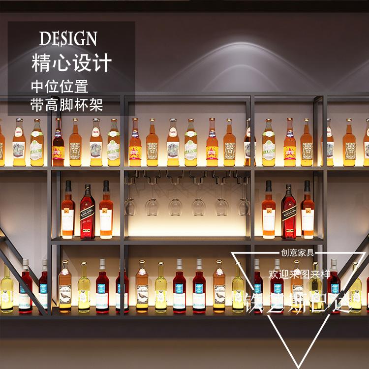 酒店商用工業風鐵藝紅酒柜展示架 懸掛壁掛式酒架 ktv 酒吧吧臺餐廳