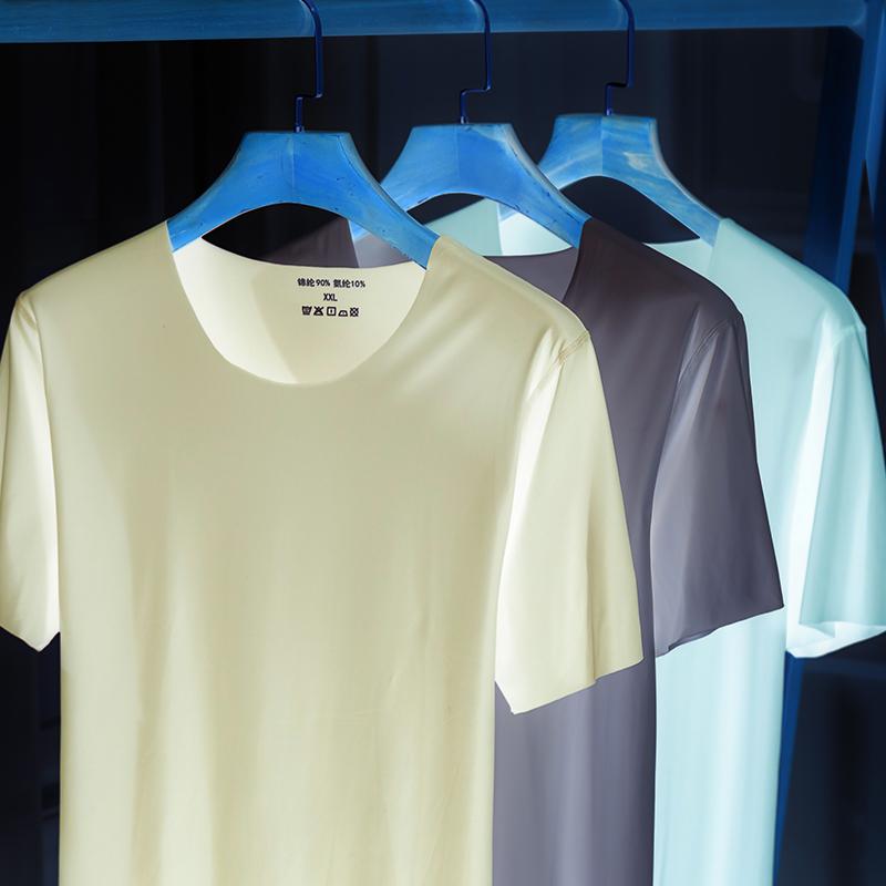 冰丝无痕短袖t恤男士滑料夏季薄款弹力半袖上衣羊奶丝体恤空调衫主图