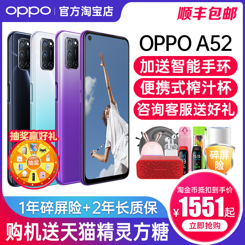 6???????PPO A52???oppo?版?a52 0ppo瀹??姝e?a8 oppo?