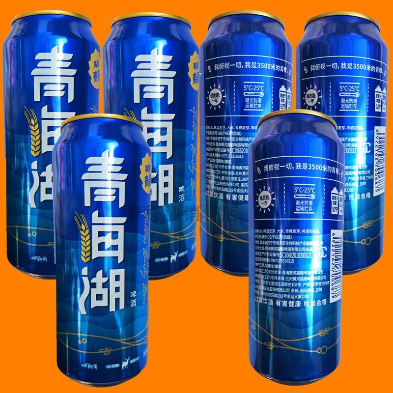 聽 12 整箱 毫升大聽裝 500 青海湖啤酒高原青稞啤酒 青海特產