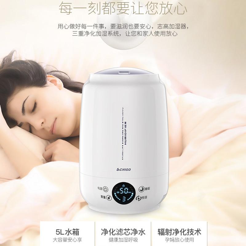 志高加湿器家用大容量静音办公室卧室空气净化小型孕妇婴儿迷你