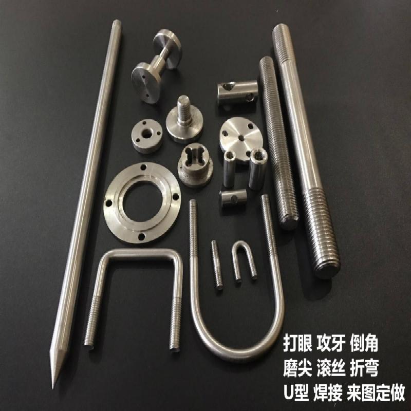 不锈钢棒 304实心钢棒光圆不锈钢圆棒光元直条圆条圆钢零切加工