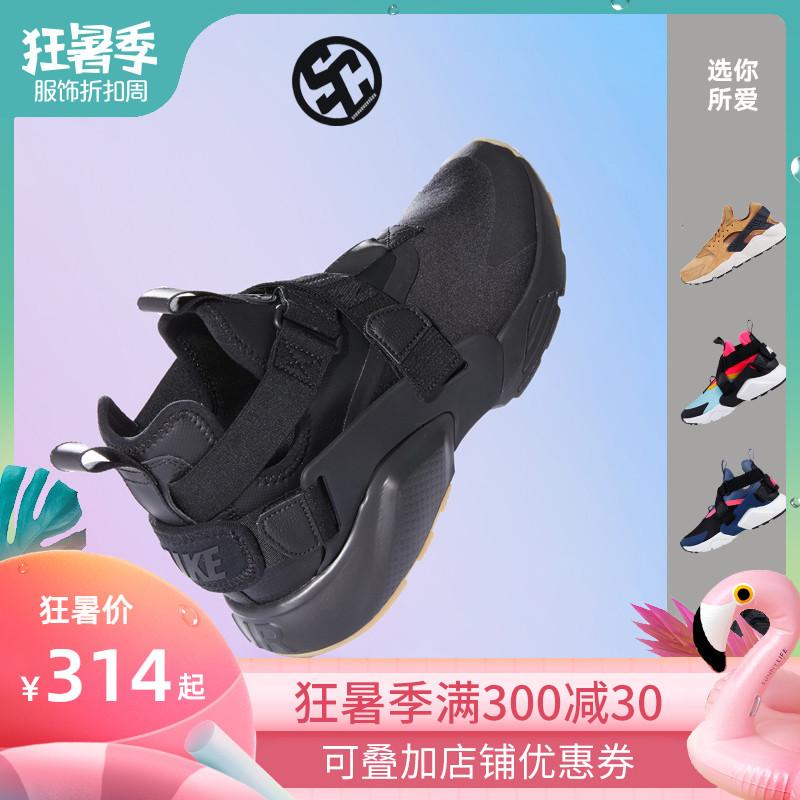 耐克Nike Air Huarache Run 華萊士男女鞋休閒運動跑鞋704830-700