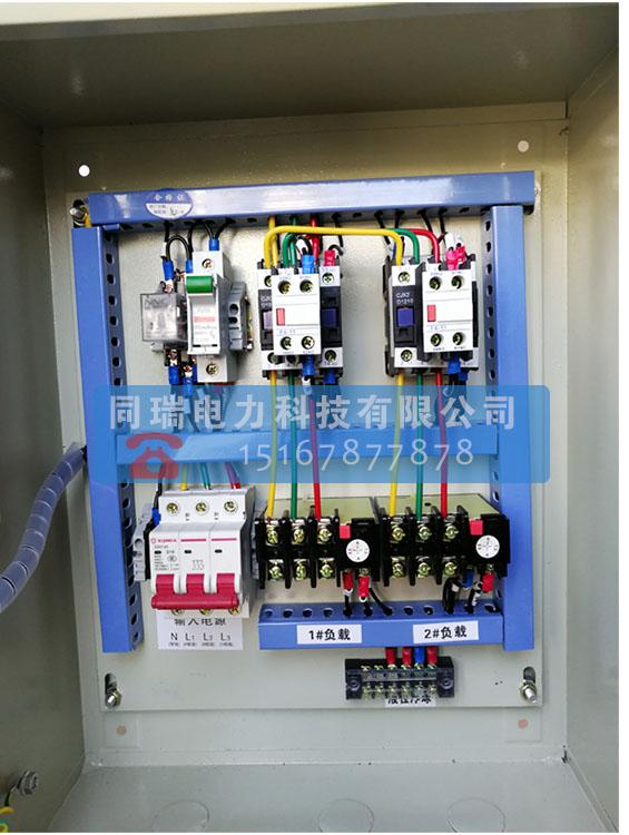 4KW 水泵控制箱一用一備污水泵排污泵超高水位同起液位浮球