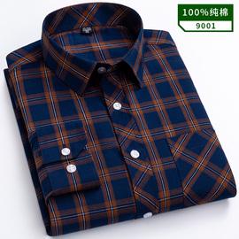 保罗夏季薄款长袖纯棉格子衬衫男中年宽松加肥加大码爸爸装衬衣潮