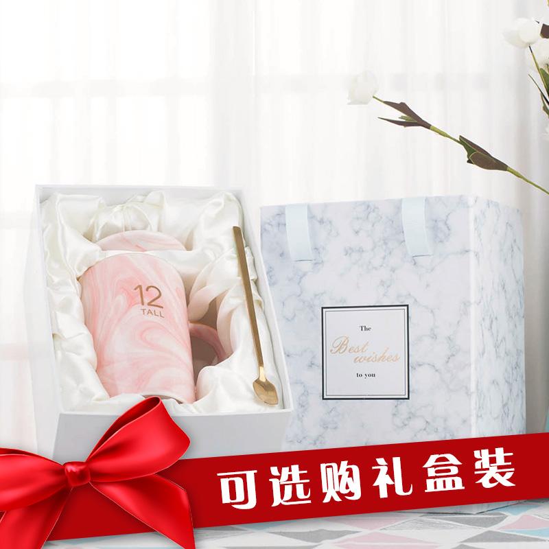 520情人节ins超火走心特别的生日礼物送给女生抖音同款实用小礼品
