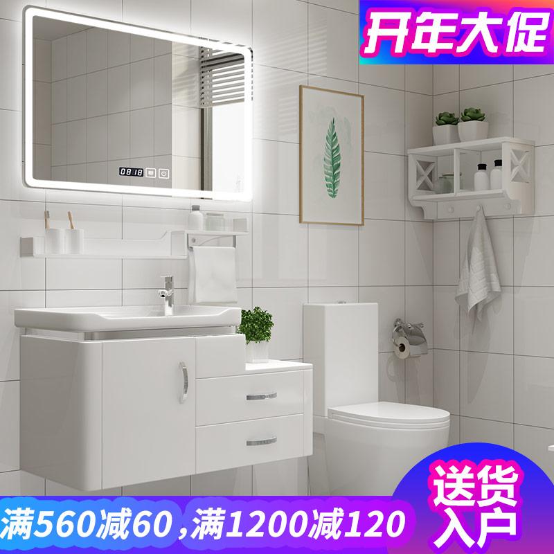 浴室柜组合小户型洗脸盆柜洗手面池洗漱台卫生间吊柜 pvc 卫浴智能