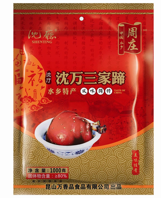 沈厅 周庄特产沈万三家蹄髈1000g猪蹄酱肘子蹄膀肉类熟食卤味美食