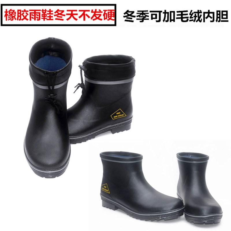 夏季款戶外短筒橡膠雨鞋男日韓低幫雨靴輕便防滑低筒短幫防水膠鞋
