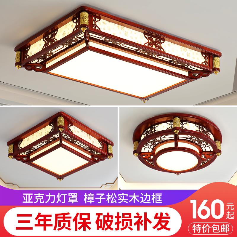 古餐厅灯中国风亚克力实木灯具