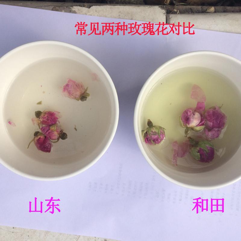 野生大马士革 250g 干玫瑰正宗新疆和田玫瑰花茶散装特级花蕾纯天然