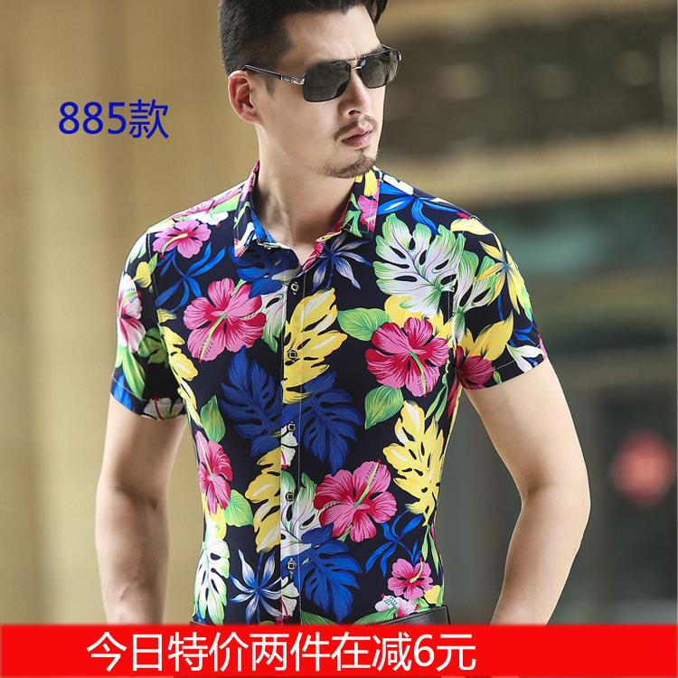 夏季男士短袖花衬衫时尚潮流冰丝弹力衬衣加肥加大码潮流衬衣男装