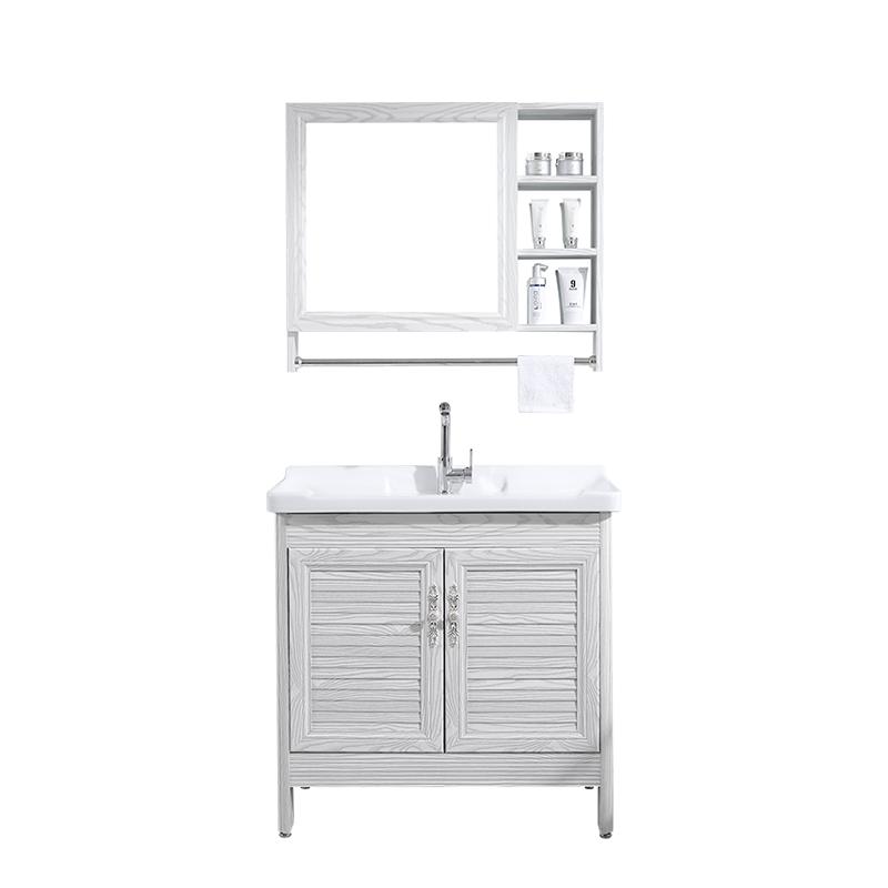 落地式太空铝浴室柜组合卫生间洗漱台面脸盆池洗手盆柜卫浴镜柜