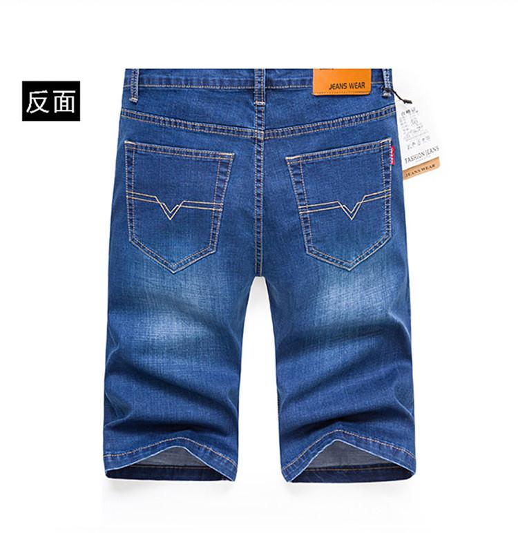 夏季新款牛仔短裤男潮牌韩版直筒宽松青年五分马裤大码七分