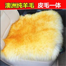 汽车坐垫冬季长毛绒三件套 无靠背羊毛坐垫汽车单片纯羊毛后排7座