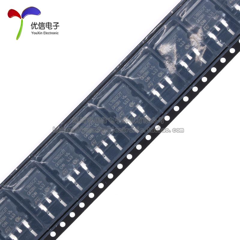 原装正品 贴片 L7805CD2T-TR  芯片 稳压器 +5.0V TO-D2PAK
