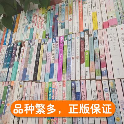 青春图书评价真的好吗