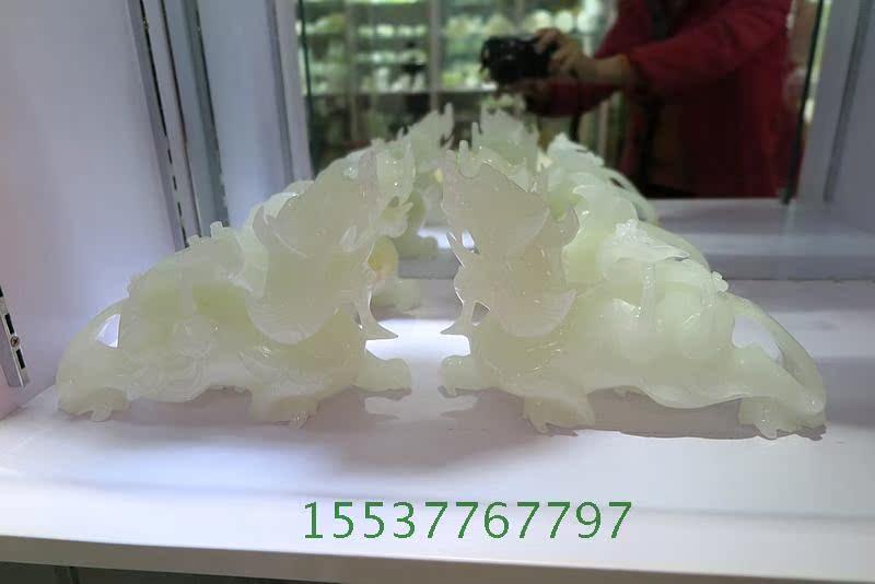 北京北大宝石鉴定中心风水摆件珠宝奇石正品 保真阿富汗白玉貔貅