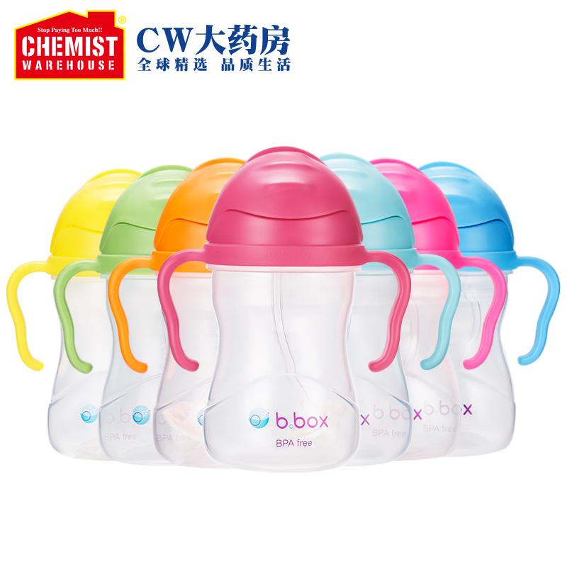 儿童吸管杯240ml重力球饮水杯