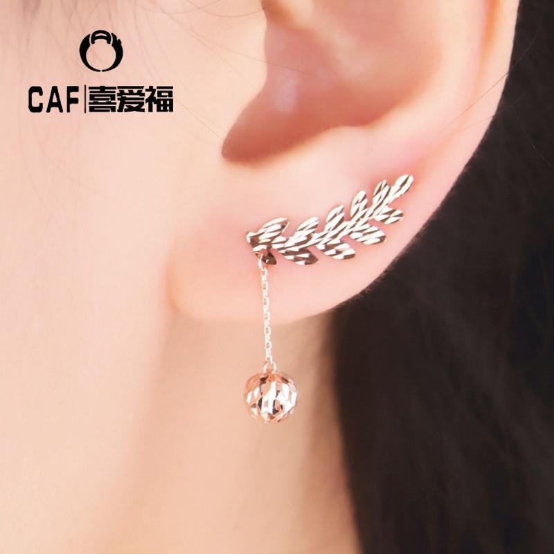彩金唯美爱心天使翅膀比翼双飞耳排 14K 紫金耳钉 585 珠宝俄罗斯 CAF