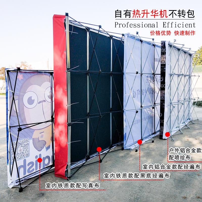 铝合金拉网展架婚庆折叠背景墙KT板展示架展板架签到墙喷绘广告架
