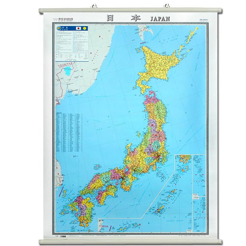 中英文对照 出国商务 办公室家用学习 挂杆挂片 高清晰防水覆膜不反光 分洲系列 日本地图挂图 新版 2019