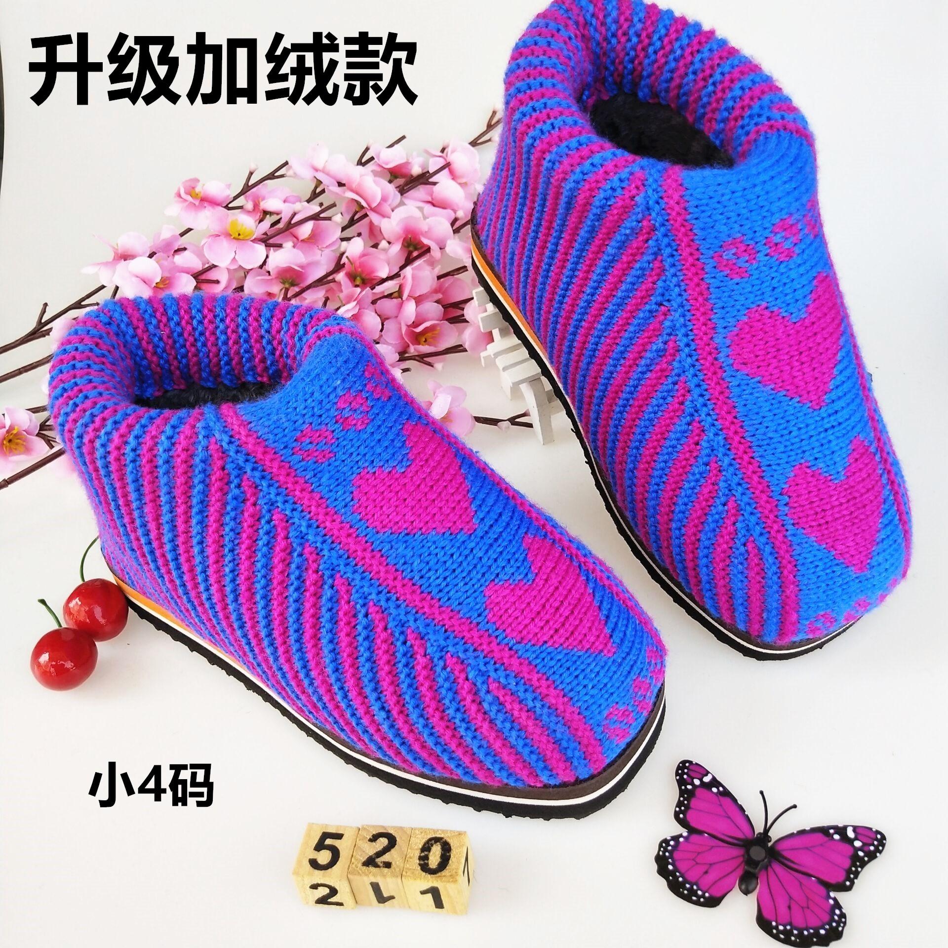 纯手工毛线鞋成人手工编织毛线鞋针织毛线鞋成品保暖毛线棉鞋男女